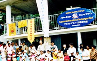 スリランカアルファブライト記念幼稚園 建設