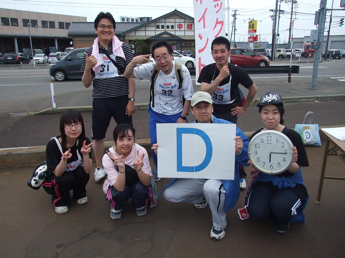 DSCF1730